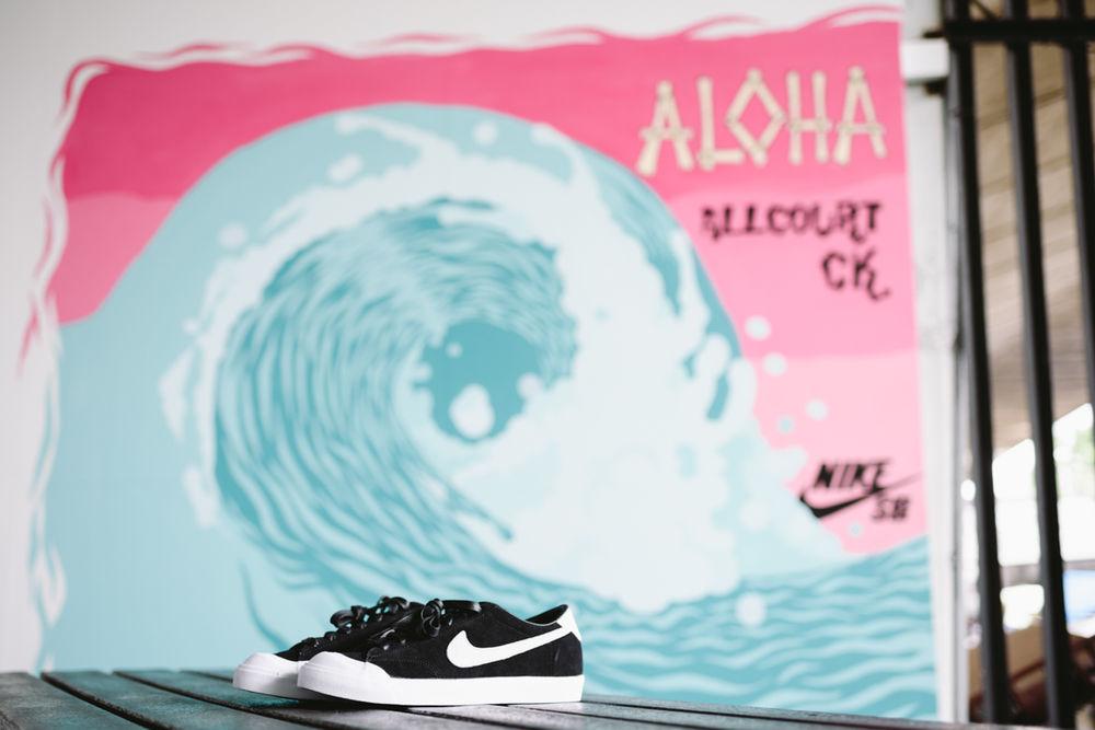 _IHC7529e-Nike-SB-All-Court-CK-Shoe-Aloha-Wear-Test-BaySixty6-London-August-2015-Photographer-Maksim-Kalanep