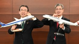 ANA and JAL join forces to promote SAFs