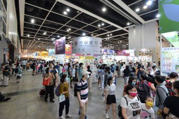 Hong Kong convention bureau shake-up