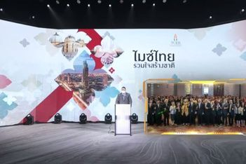 Thailand prepares for 2022 with three MICE strategies