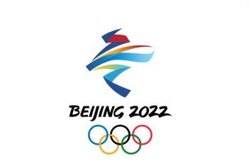 Beijing 2022 Winter Olympics bans foreign fans