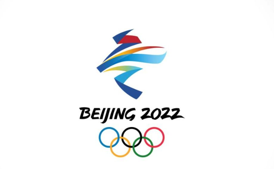Everyone attending the Beijing Olympics will have to be vaccinated, a rule that was made voluntary for Tokyo's Summer Olympics.