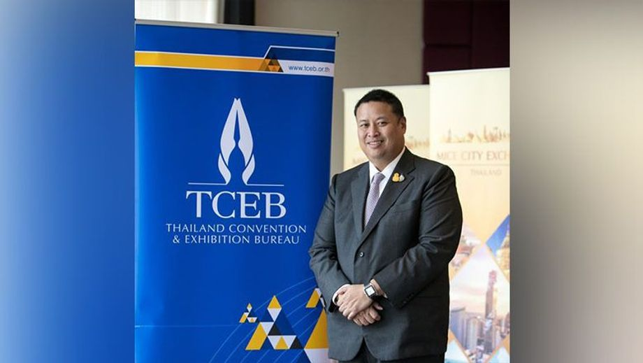 TCEB's Chiruit Isarangkun Na Ayuthaya: Greater mobility of MICE talents throughout the region starts with a common standard and mutual recognition of qualifications.