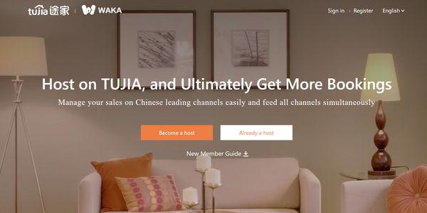 Tujia SiteMinder partnership