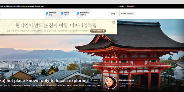 Startup pitch: myRealTrip connects travellers with local guides in Korea (and more)