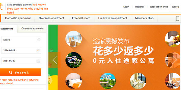 Tujia, the Asian vacation rental site, raises $100 million