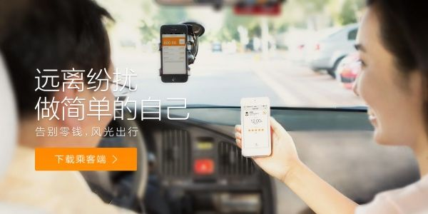 Uber unphased as China rivals create monopolistic merger