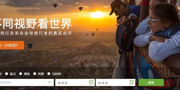 TripAdvisor ditches DaoDao brand in China, favours owls and journeys instead