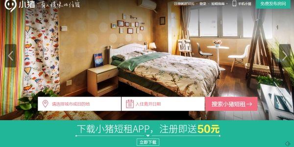 Xiaozhu opens door to $60 million in Series C round