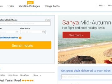 Ctrip quiet on global plans, prioritises supply for China outbound