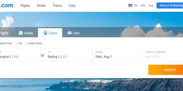 Ctrip eyes Asian and global presence with Trip.com's diversifying services