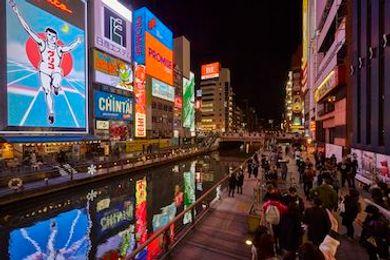 Japan Resized