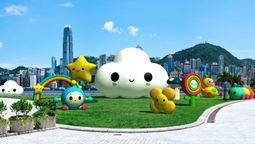Hong Kong wants to be FriendsWithYou