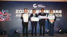 The search is on for Asia's top Super Team