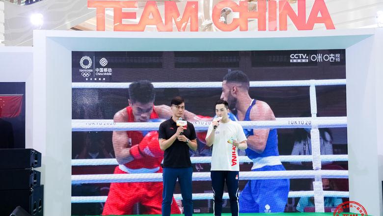 """""""我们是中国队,一起加油!""""TEAM CHINA主题活动圆满收官"""