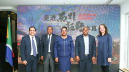 """南非旅游局推出战略计划  邀请中国游客探索南非的""""狂野本真"""""""
