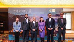 约旦旅游局2019中国路演在北上广举行