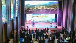 2019年塞舌尔之夜在京举办,积极推广克里奥文化