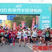 湖南:首个全程马拉松落地张家界