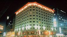 The Leofoo Hotel