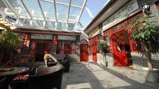 Tian an Men Yier Guesthouse