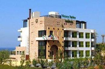 Victory Byblos Hotel & Spa