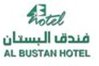Al-Bustan Hotel