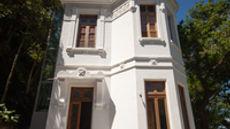 Casa Marques Santa Teresa