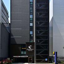 Comfort Hotel Nagoya Fushimi