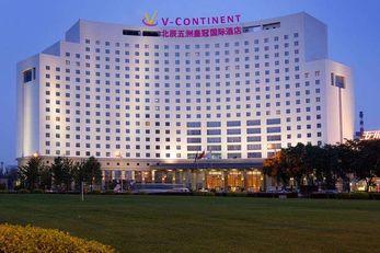 V-Continent Beijing Parkview Wuzhou Htl