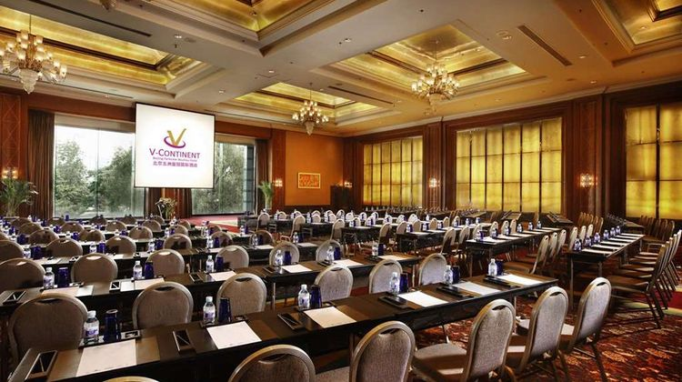 V-Continent Beijing Parkview Wuzhou Htl Meeting