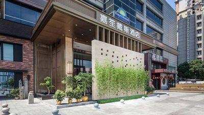 Days Hotel by Wyndham Changsha Downtown