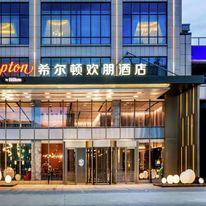 Hampton by Hilton Xining Jiaboyuan