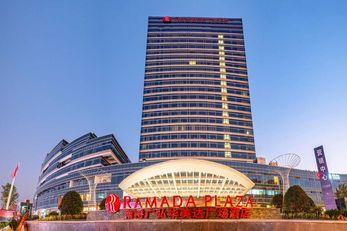 Ramada Plaza by Wyndham Nanxun