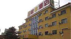 Super 8 Hotel Beijing Shibalid