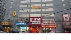 Super 8 Hotel Xi Zhi Men Jiaotong Univ