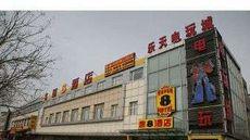 Super 8 Hotel HuiLongGuan Dong Da Jie