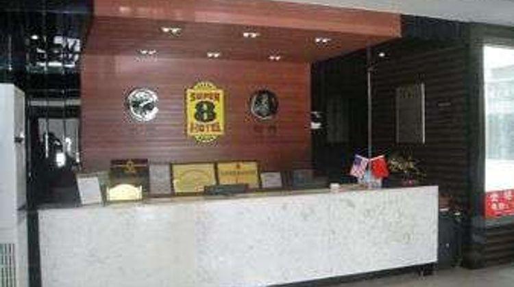 Super 8 Hotel Yinchuan Gulou Jin Qiao Lobby