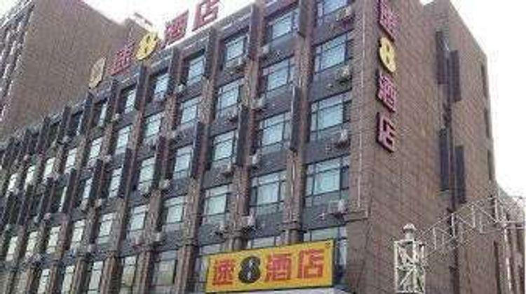 Super 8 Hotel Guan Bus Station Exterior