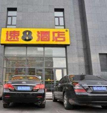 Super 8 Changchun Jing Yang Da Lu