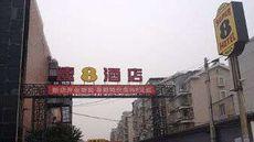 Super 8 Hotel Beijing Tongzhou Materials
