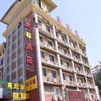 Super 8 Beijing Ping Guo Yuan Subway St