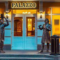 Premier Palazzo Hotel