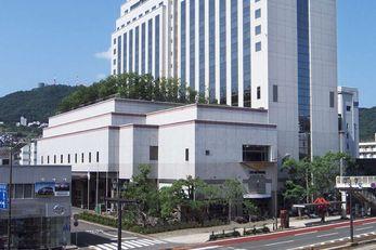 Best Western Premier Hotel Nagasaki