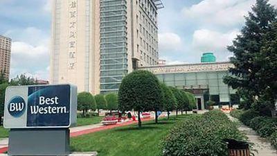 Harbin Fortune Hotel