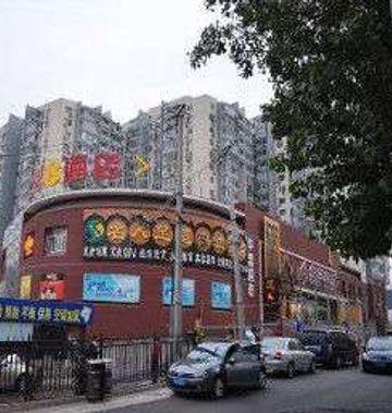 Super 8 Hotel Haidian Hua Yuan Qiao