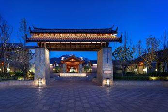 Jinmao Hotel Lijiang