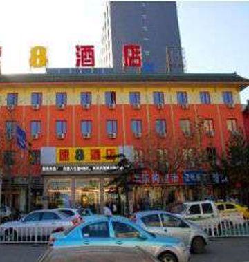 Super 8 Hebei Langfang Bazhou Walking St