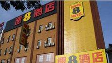 Super 8 Daxing Huangcun XiDaJie Subway