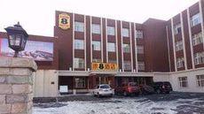 Super 8 Hotel Changchun Yi Qi Che Bai
